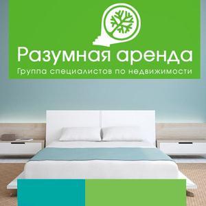 Аренда квартир и офисов Томска