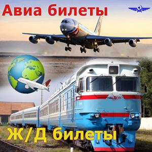 Авиа- и ж/д билеты Томска