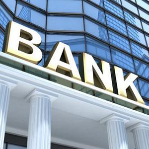 Банки Томска