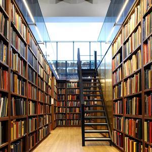 Библиотеки Томска