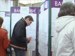 Центры занятости Томска