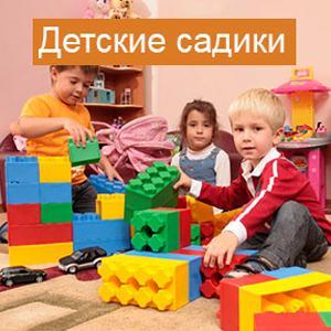 Детские сады Томска