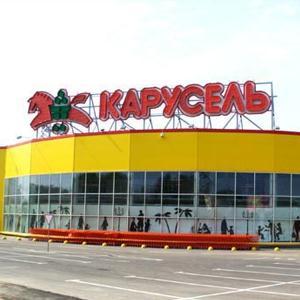Гипермаркеты Томска