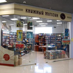 Книжные магазины Томска