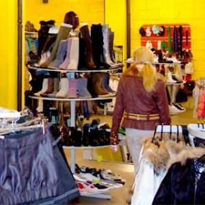 Магазины одежды и обуви Томска