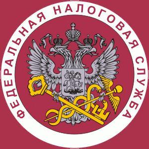Налоговые инспекции, службы Томска