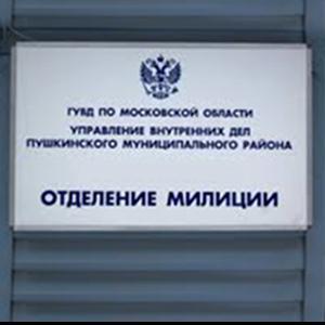 Отделения полиции Томска