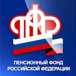 Пенсионные фонды Томска