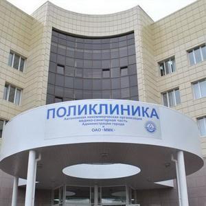 Поликлиники Томска