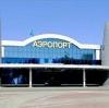 Аэропорты в Томске