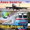 Авиа- и ж/д билеты в Томске