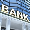 Банки в Томске