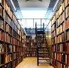 Библиотеки в Томске