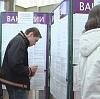 Центры занятости в Томске