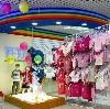 Детские магазины в Томске