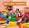 Детские сады в Томске