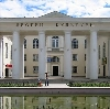 Дворцы и дома культуры в Томске