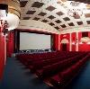 Кинотеатры в Томске