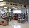 Книжные магазины в Томске