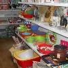 Магазины хозтоваров в Томске