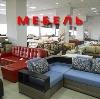 Магазины мебели в Томске