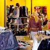 Магазины одежды и обуви в Томске