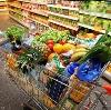 Магазины продуктов в Томске