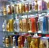Парфюмерные магазины в Томске
