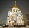 Религиозные учреждения в Томске