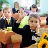 Школы в Томске