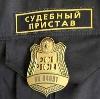 Судебные приставы в Томске