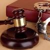 Суды в Томске