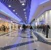 Торговые центры в Томске