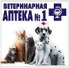 Ветеринарные аптеки в Томске