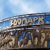 Зоопарки в Томске