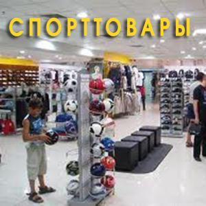 Спортивные магазины Томска