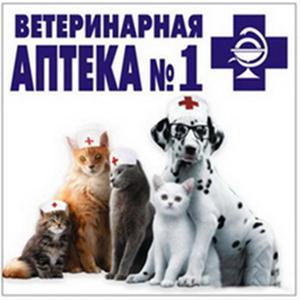 Ветеринарные аптеки Томска